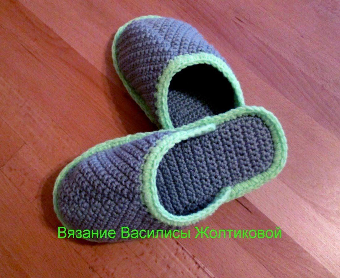 Тапочки крючком на подошве crochet slippers | crochet | Pinterest ...
