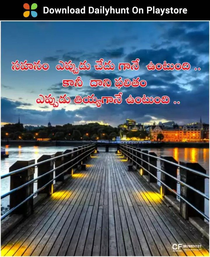 Pin By Ch Siva Sankar Sankar On Sankar With Images Poster