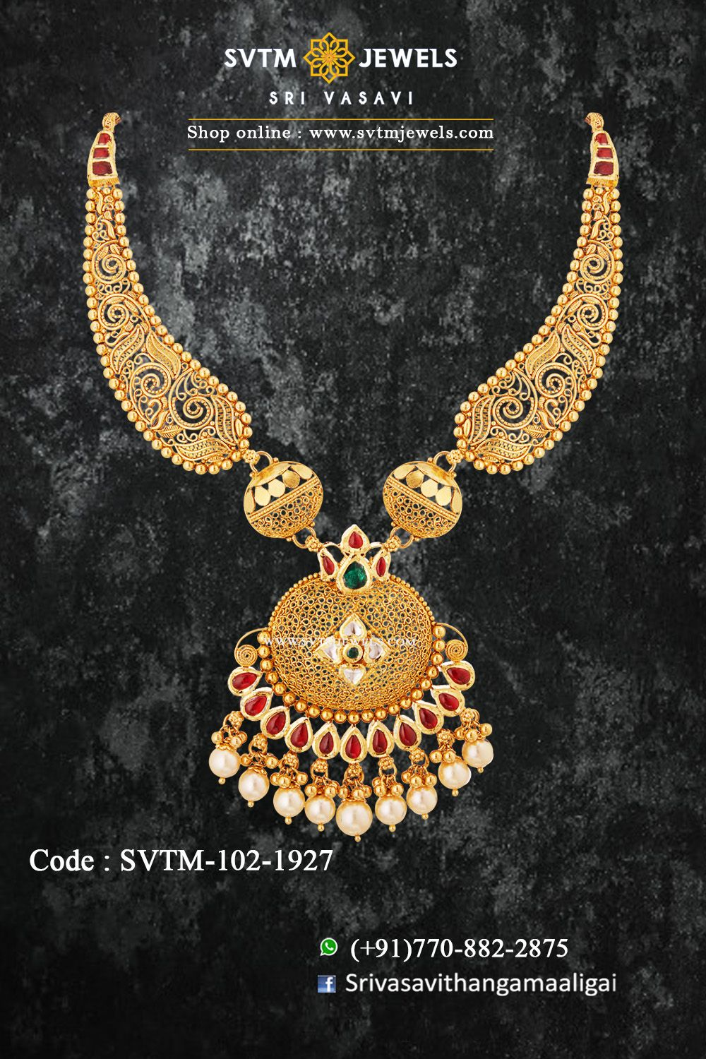 Wear this mesmerizing and exquisite 22kt yellow gold short