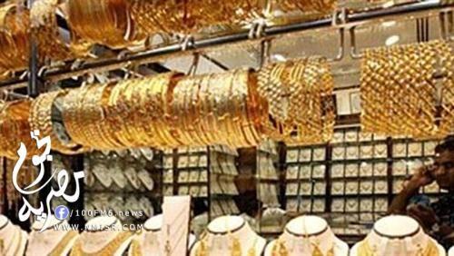 سعر الذهب فى مصر اليوم 12 1 2015 Gold Price Food