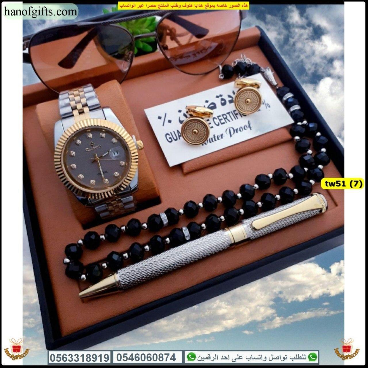 ساعات كلاسيك رجالي عرض خاص مع قلم وكبك ونظاره وسبحه وعلبة و ضمان سنه هدايا هنوف Rolex Watches Gold Watch Watches