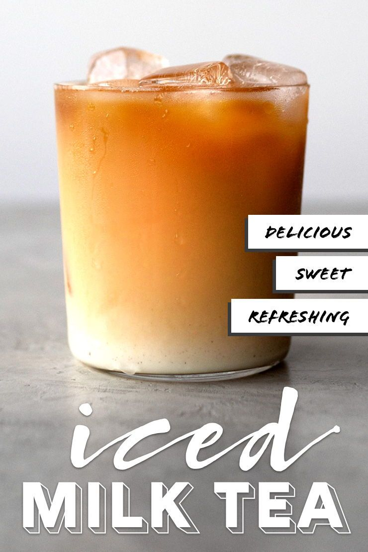 A Refreshing Iced Milk Tea Made With Black Tea Sweetened Condensed Milk And Half Half It S Sweet Creamy And Tea Drink Recipes Milk Tea Iced Tea Recipes