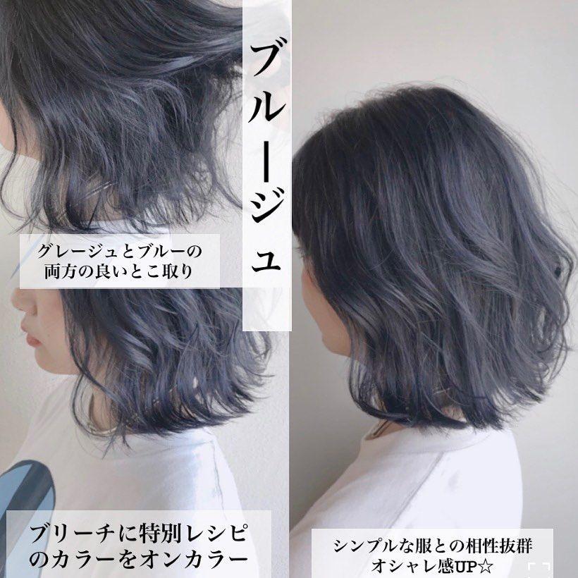 Beauty おしゃれまとめの人気アイデア Pinterest Ayumi I 2020