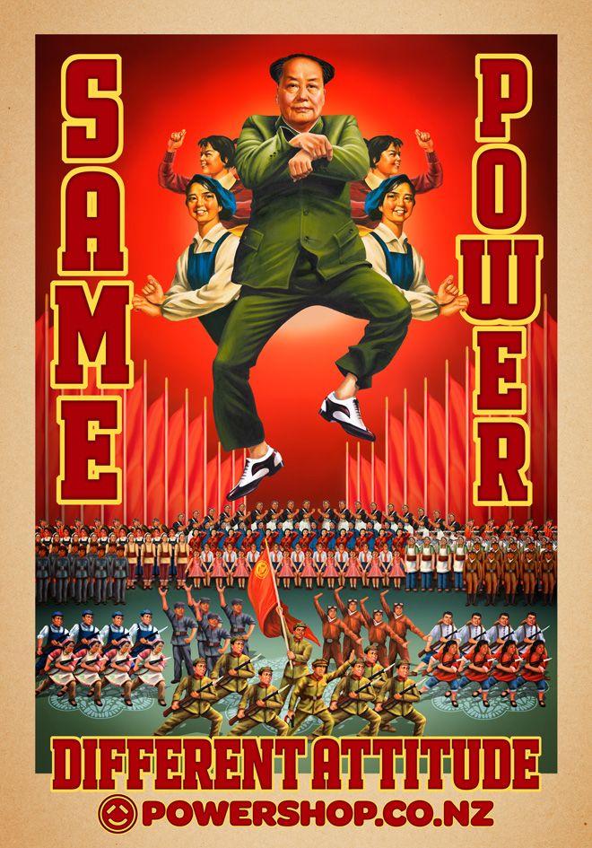 Memes de Mao, Gangnam Style