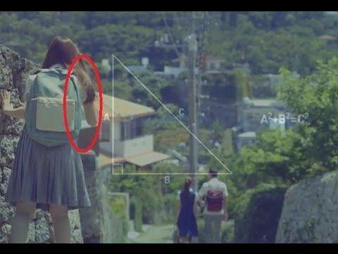 (악동뮤지션) Akdong Musician - Give Love