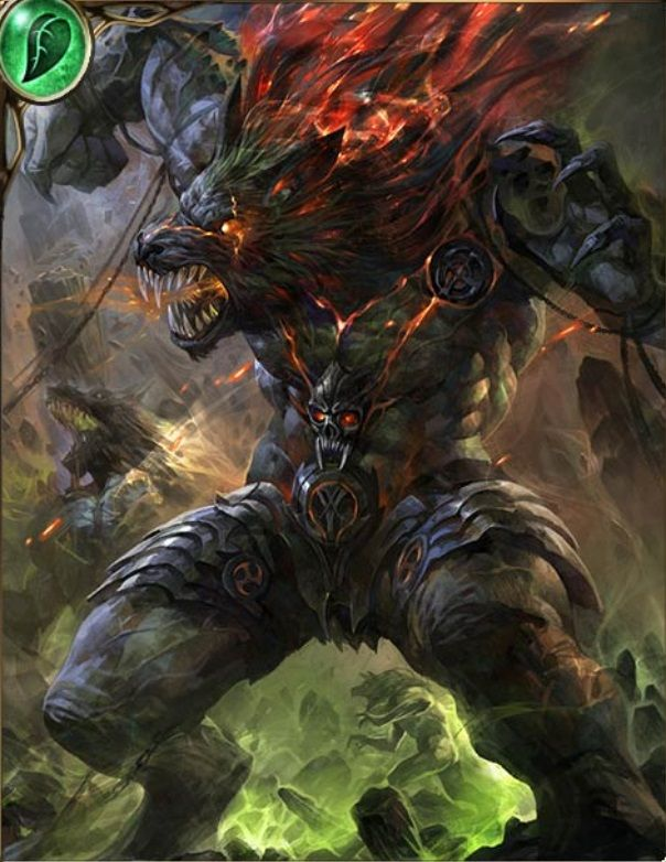 Soul Consuming Beast (Canis)