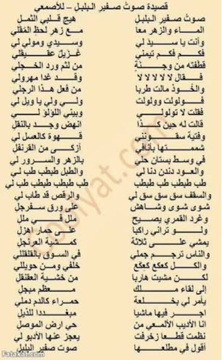 Pin By Ahmed Yousuf Ahmed Alsalmi On شاعر Pretty Words Mixed Feelings Quotes Song Words