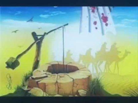 من نوادر الشيخ عمر القزابري في رمضان 2002 سورة يوسف كاملة Aquarium