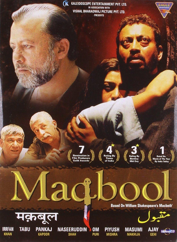 9. Maqbool (Vishal Bhardwaj, 2003)