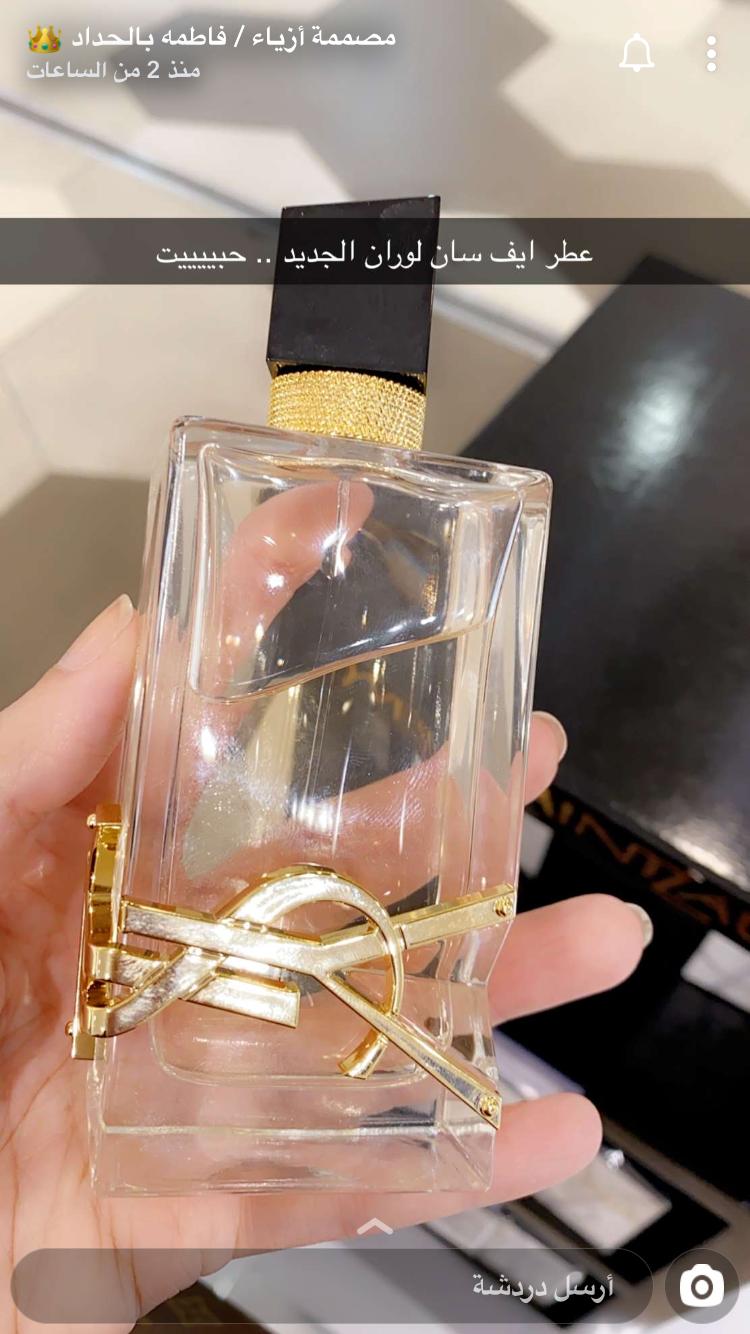 Pin By Fatimah On Perfume Perfume Men Perfume Perfume Bottles