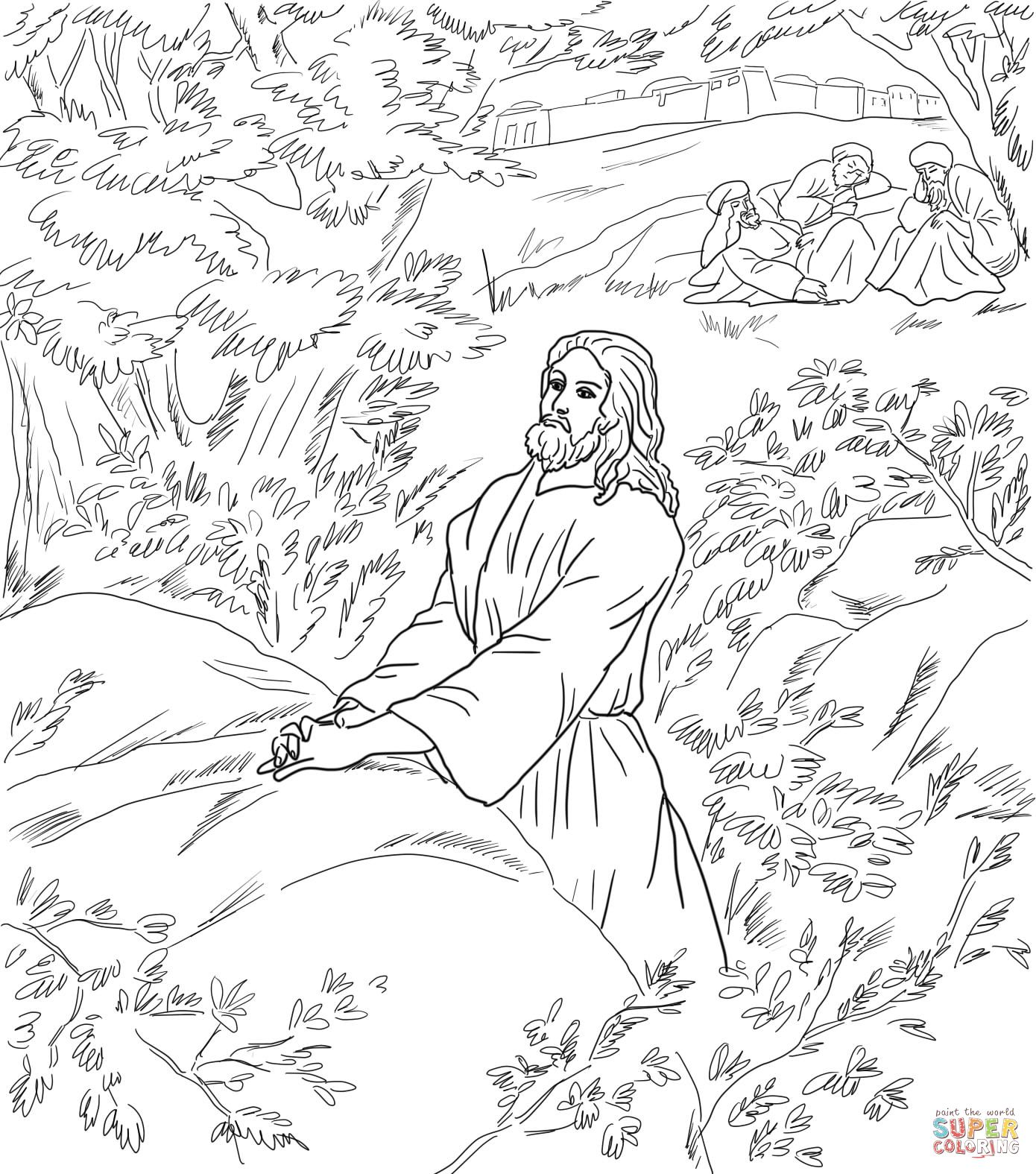 Jesus Prays In The Garden Of Gethsemane Disciples Sleeping