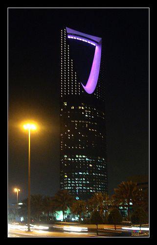 Kingdomtower Riyadh Ksa Riyadh Amazing Buildings Futuristic Architecture