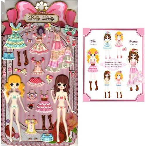 Q-Lia Dolly Dolly Colorforms Stickers with Jewels: Ellie & Maria
