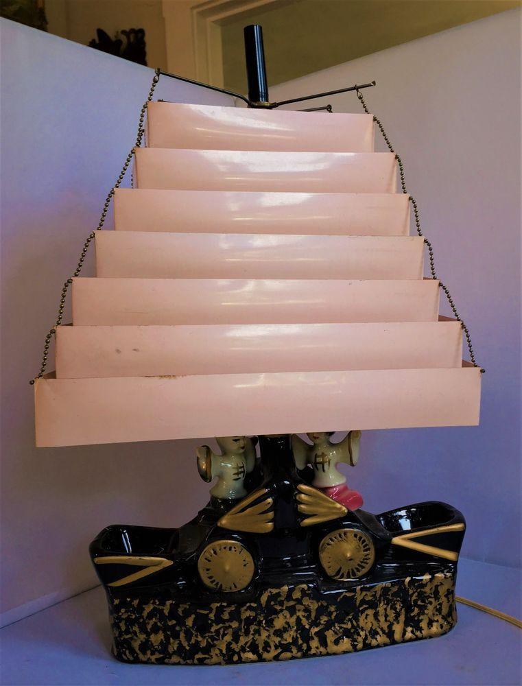 Vintage Atomic Lamp Shade Tiered Metal Venetian Blind Mid Century Modern 7 Tier Lamp Venetian Blinds Lamp Shade