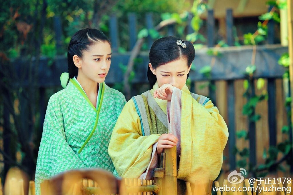 Chen Xiao And Yang Rong