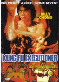 Old Kung Fu Movies | KUNG FU EXECUTIONER (DVD) | Old school