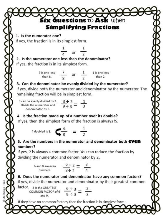 Simplifying Fractions Worksheet And Template Pinterest