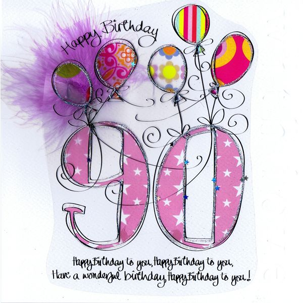 90th Birthday Wishes Yahoo Search Results Happy Birthday