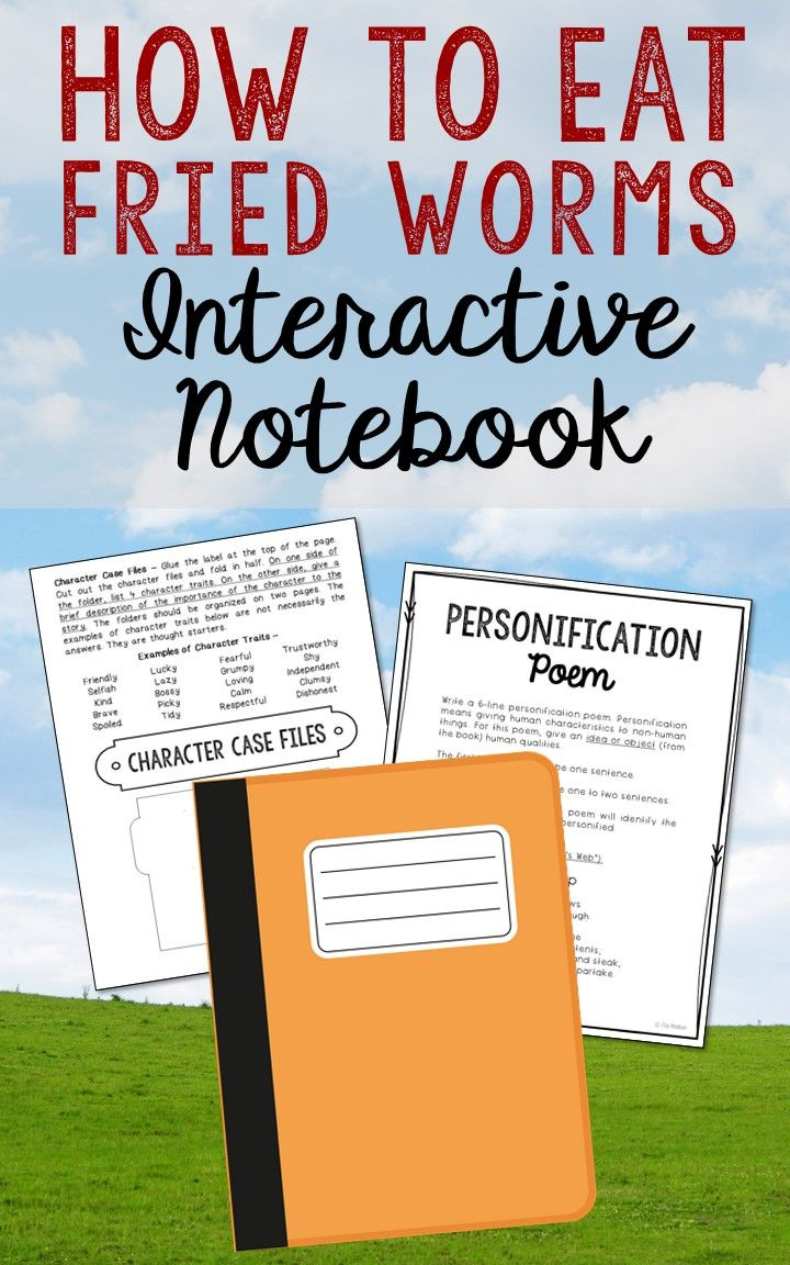How To Eat Fried Worms Interactive Notebook Novel Unit Study Activities