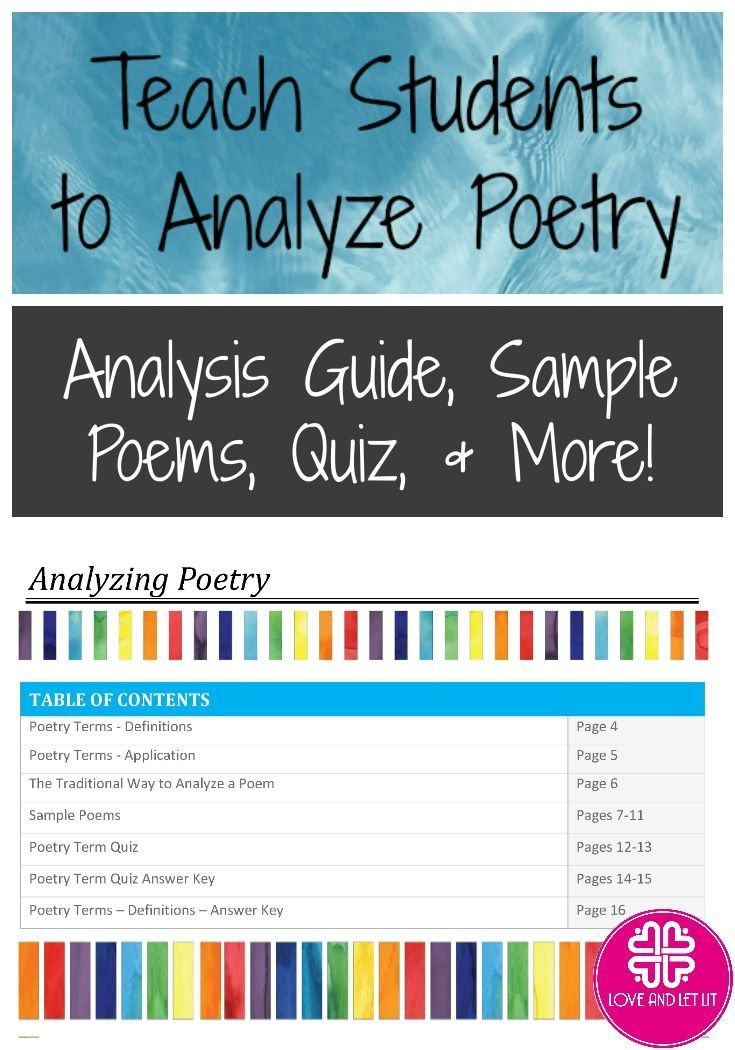 analyzing poetry packet quiz with analysis of sample poems love and let lit english lesson. Black Bedroom Furniture Sets. Home Design Ideas