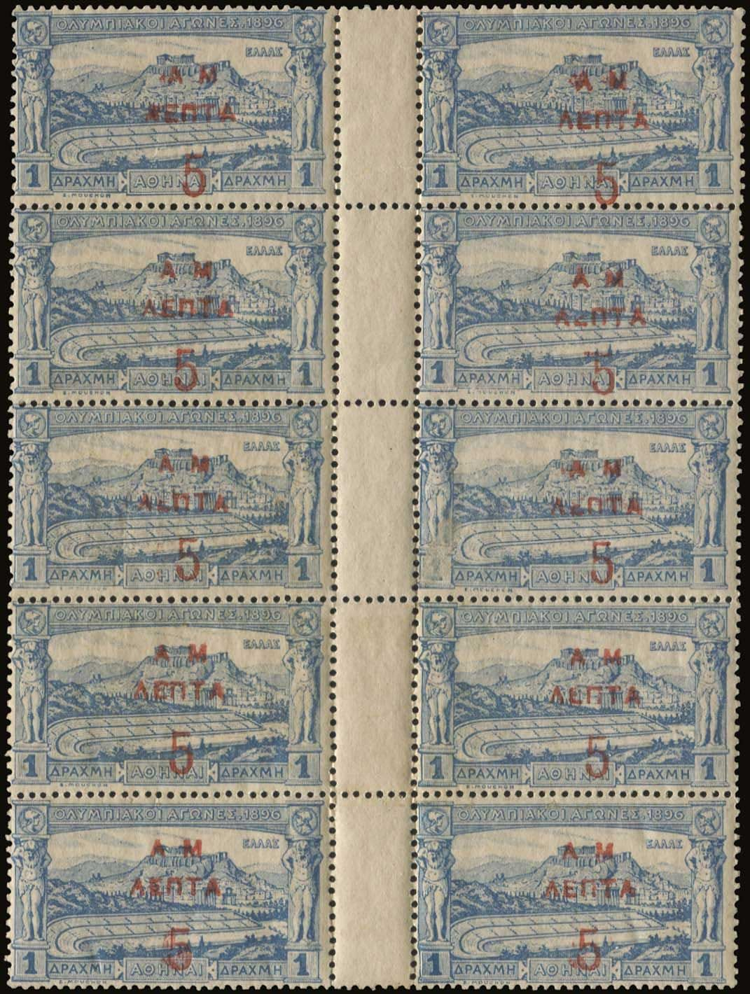 "5l./1dr. of 1901 ""First Olympics AM surcharges"" in bl.10 (5 gutter pairs), u/m. RRR"