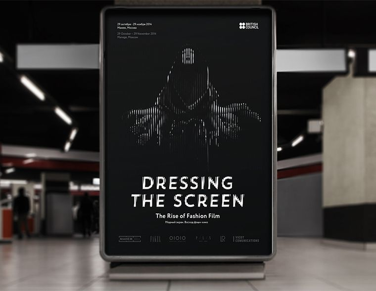 FAKESTIVAL. Dressing the Screen: The Rise of Fashion Film Exhibition