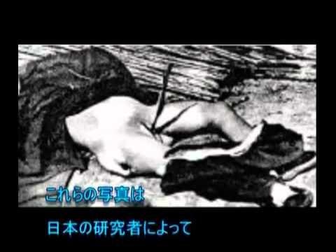 【シナチス】南京大虐殺にすり替えられた通州事件とは?2