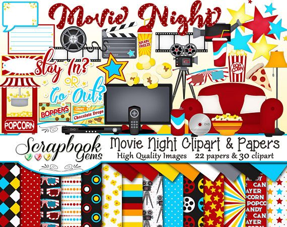 Movie Night Clipart And Papers Kit 30 Png Clip Arts 22 Jpeg Papers Instant Download Dvd Cinema Couch Camera Video Popcorn Candy Stars Soda Clip Art Movie Night Image Paper