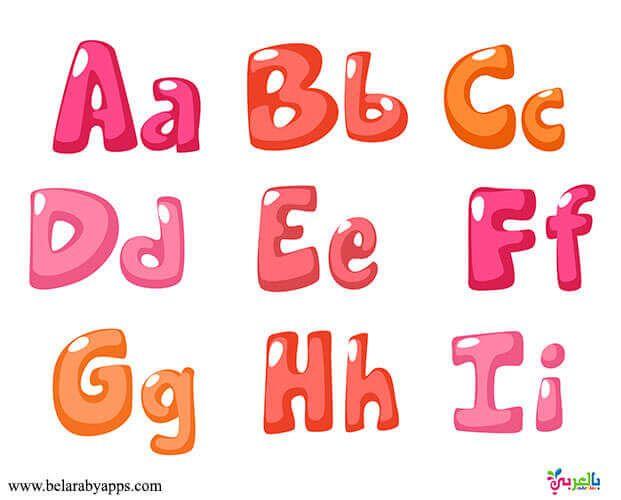 اشكال الحروف الانجليزية بالصور تعليم انجليزي اطفال Pdf بطاقات حروف انجليزي بالعربي نتعلم Coloring For Kids Lettering Alphabet Bold Fonts