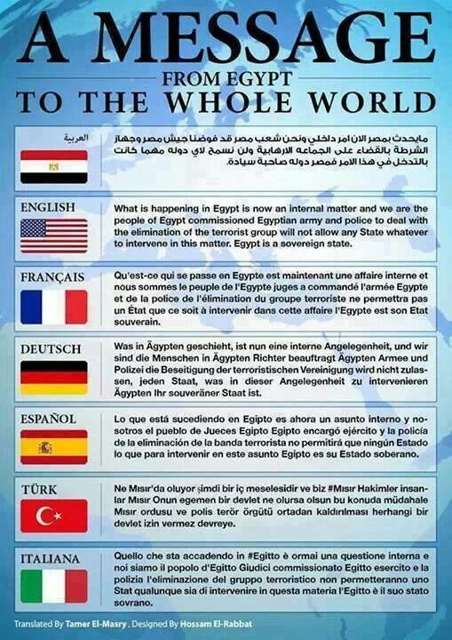A message from egypt to the world