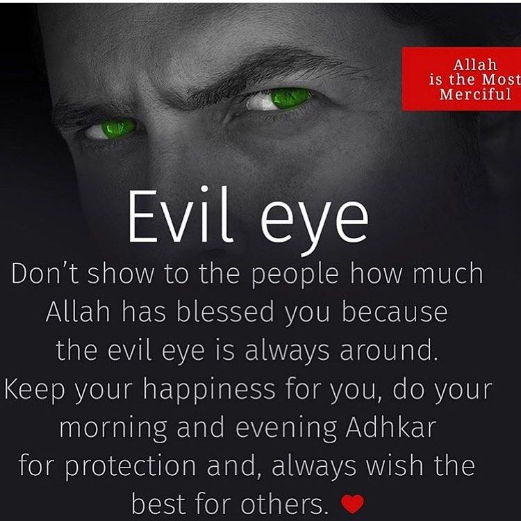 Evil Eye Islamic Love Quotes Quran Quotes Islamic Inspirational Quotes