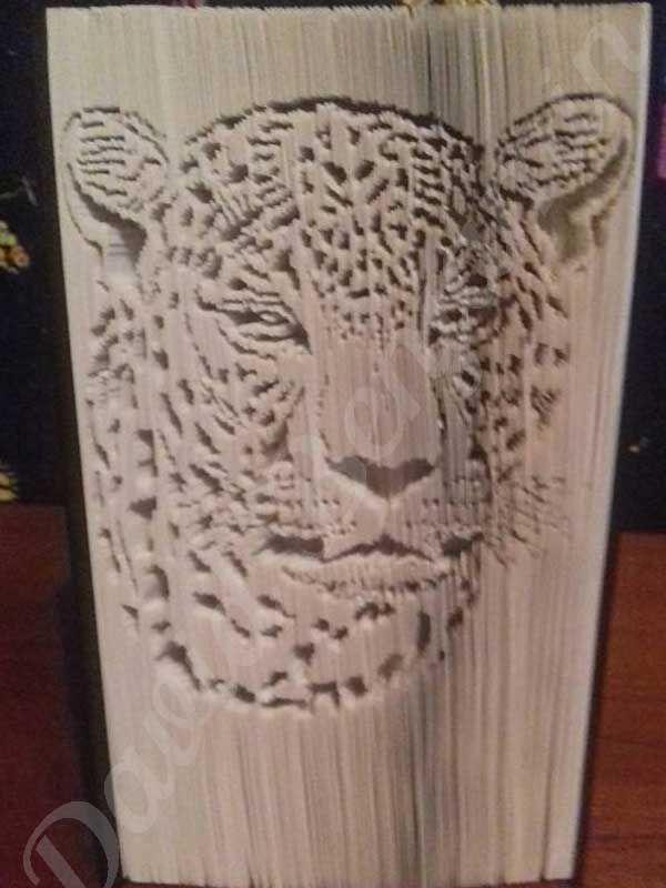 Leopard Cut and Fold Book Folding Pattern