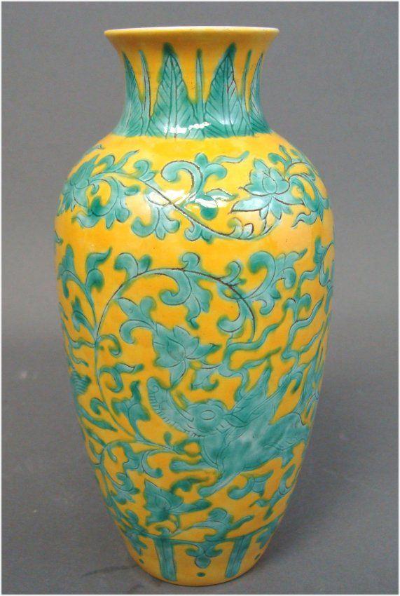 Antique Porcelain Chinese Yellow Vase Turquoise Floral Jun 16 2012 Auctionfarm Estates In