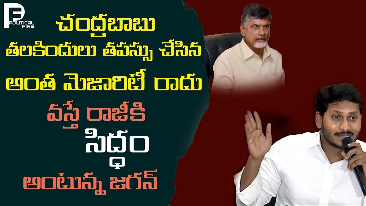 ap-news-kapu-reservation-bill-ycp-chief-y-s-jagan-