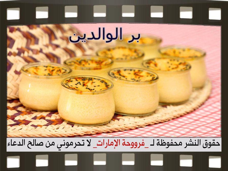 Http L Yimg Com Qn Up Alfrasha E E 5a C73 Ee5ac739b83ac3559142b2ef30a2f587 Jpg Recipes Arabic Food Food