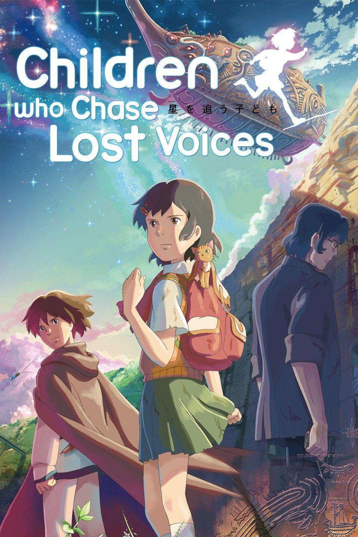 Children who chase lost voices (2011) - Makoto Shinkai ...
