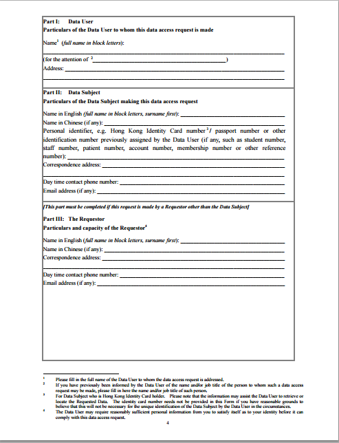 information access request form at worddox org microsoft templates
