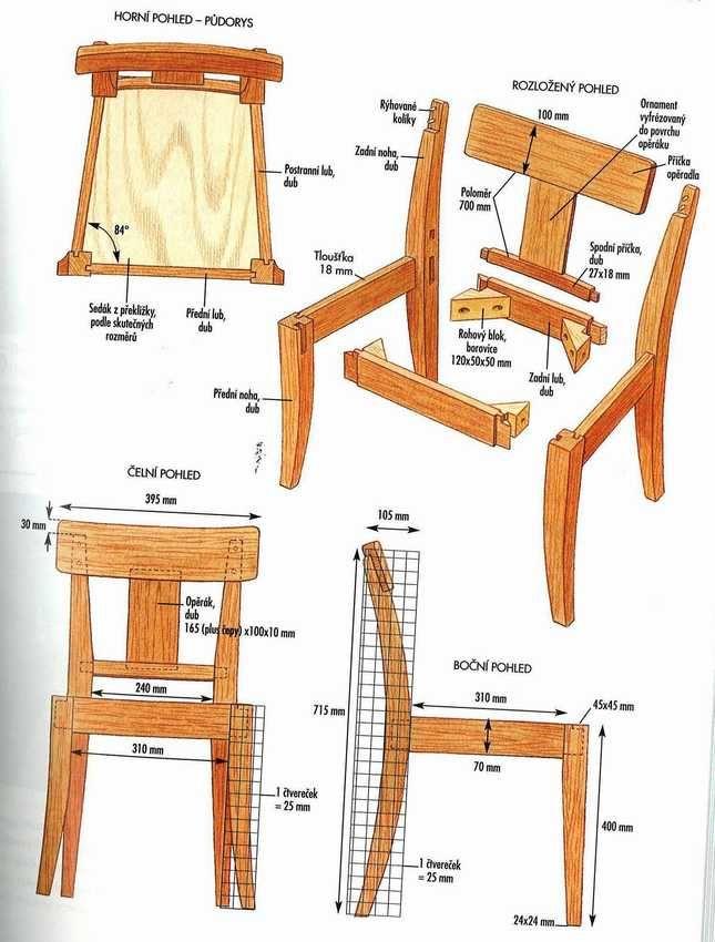 Деревянное кресло своими руками чертежи фото 360