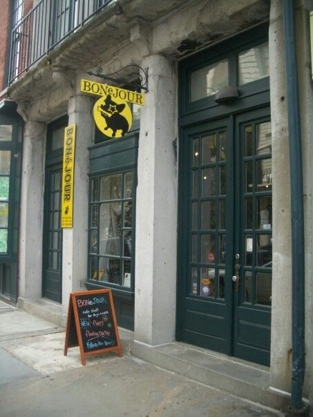 The Best Pet Supply Store In Old City With Images Pet Supply Stores Pet Supplies Pets