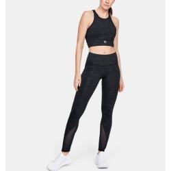 Photo of Ua Rush ™ leggings med kvinner med metallisk trykk Under Armour