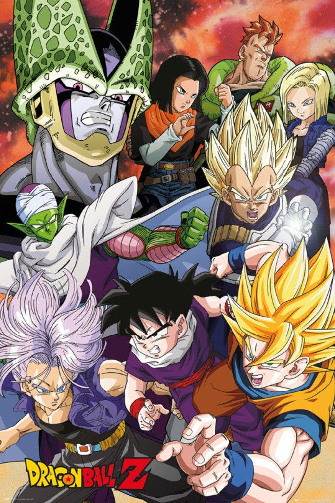 Dragon Ball Z Cell Saga - Official Poster. Official Merchandise. Size: 61cm x 91.5cm. FREE SHIPPING