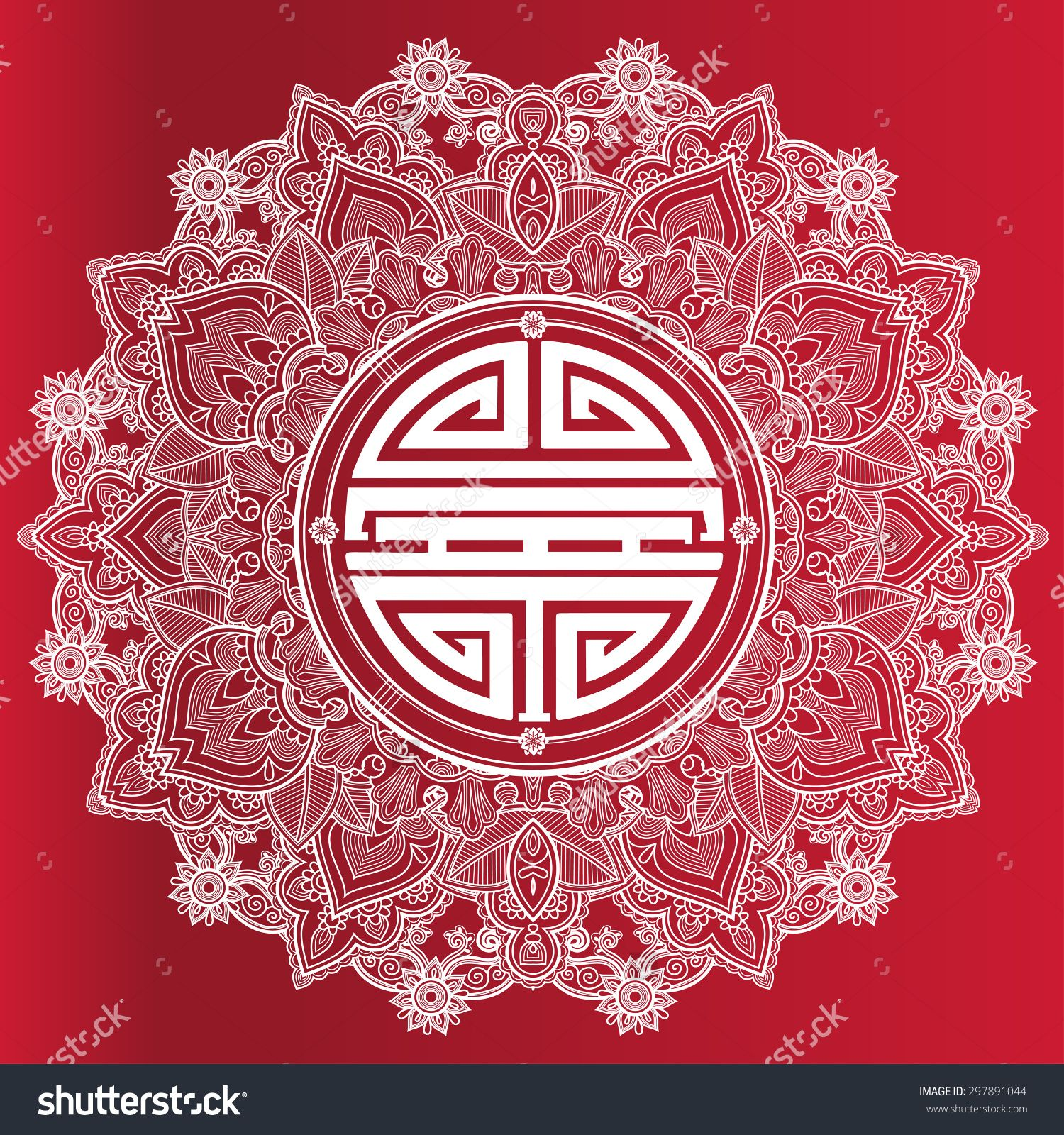 Stock vector longevity strong health and good luck mandala longevity strong health and good luck mandala biocorpaavc Gallery