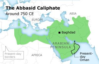 a history of the second arab caliphate the umayyad dynasty Encyclopedia of jewish and israeli history,  that the 'abassid caliphate represented a shift in islam from  of the umayyad caliphate,.