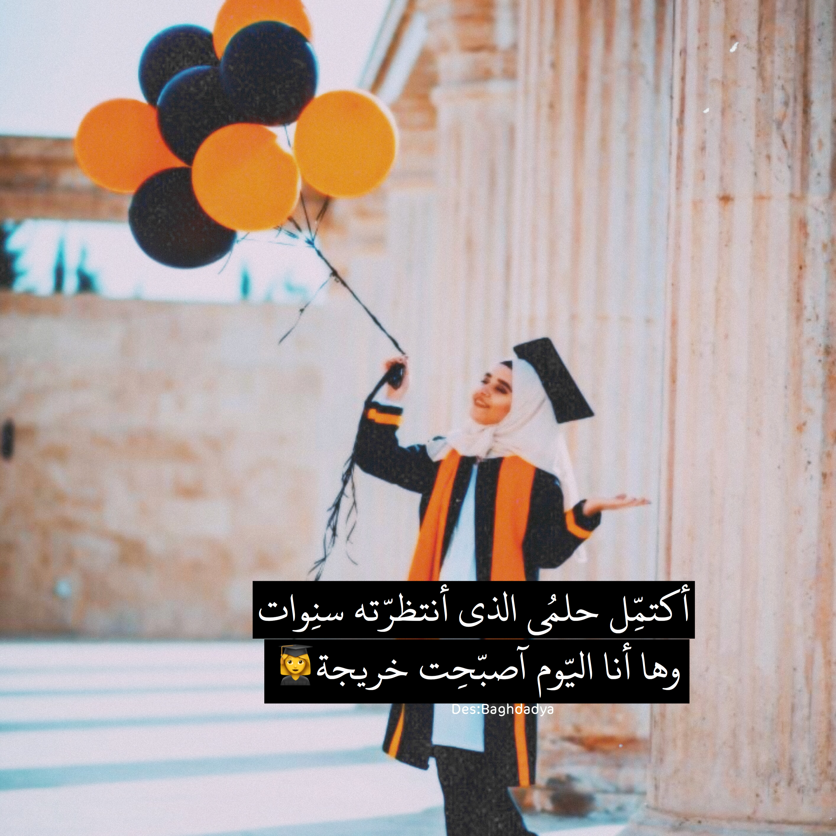 Pin By Mariam Abdullah On عربي Photo Collage Template Graduation Art Graduation Picture Poses