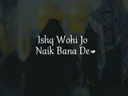Dedicated to Someone