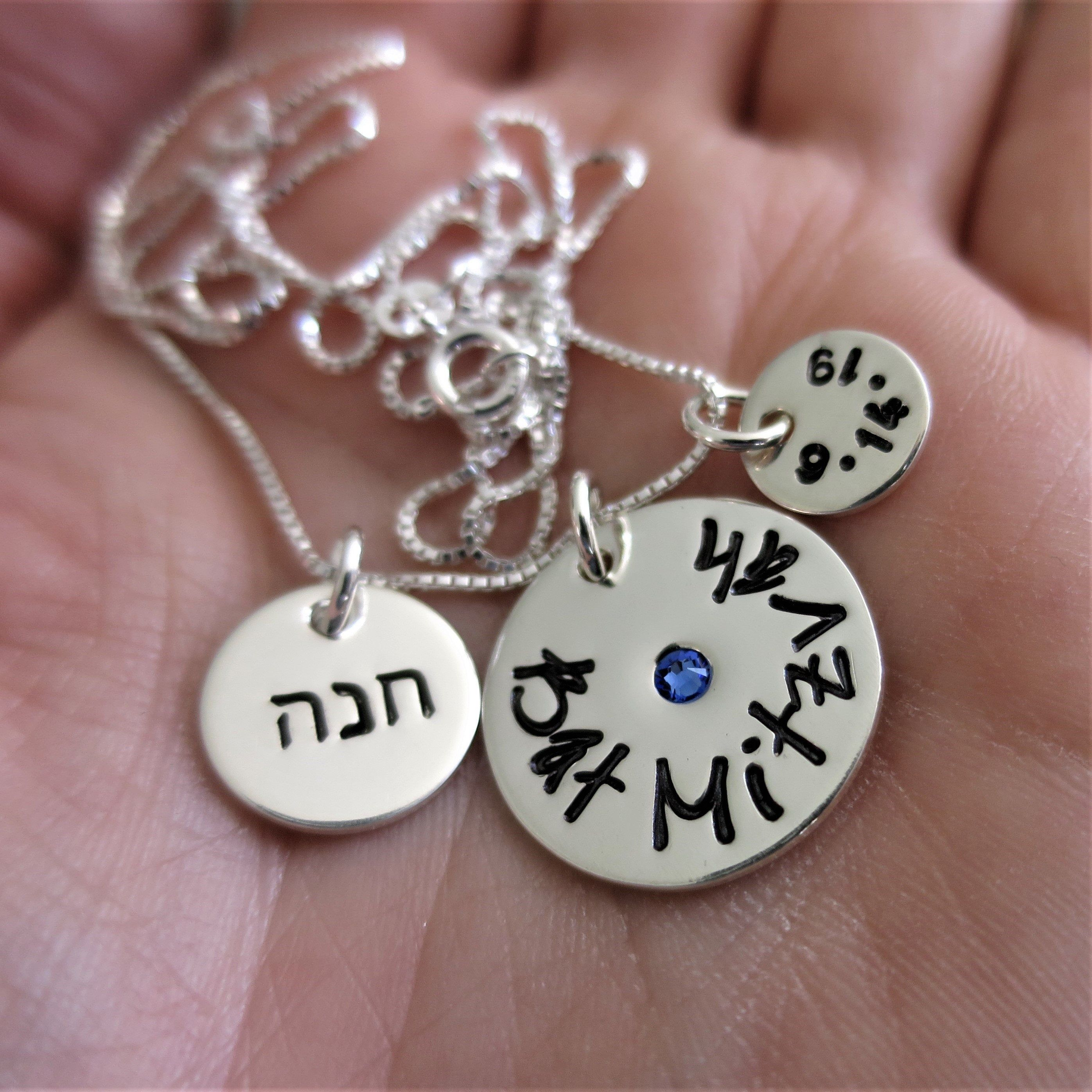 Custom bat mitzvah charm necklace sterling silver 925