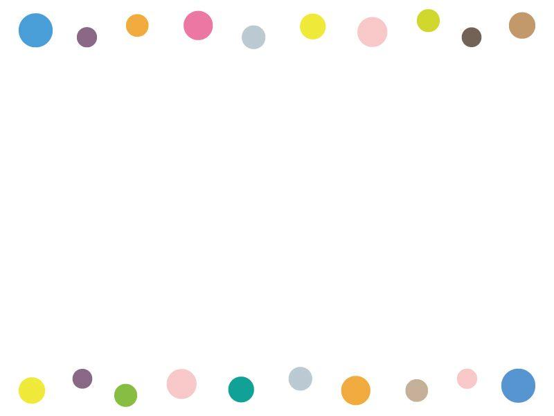 カラフルな丸の上下フレーム飾り枠イラスト 飾り枠 無料 イラスト かわいい 飾り枠無料