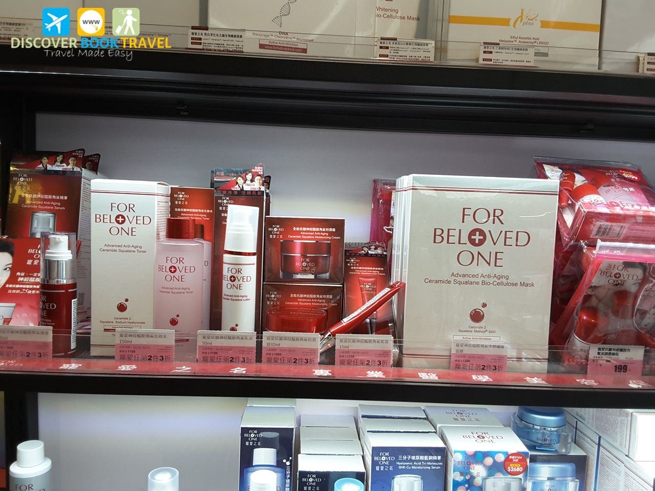 Top 10 Skincare Products To Buy In Taiwan Updated 2019 Discover Book Travel Singapore Travel Blog Hot Travel Travel Book Singapore Travel