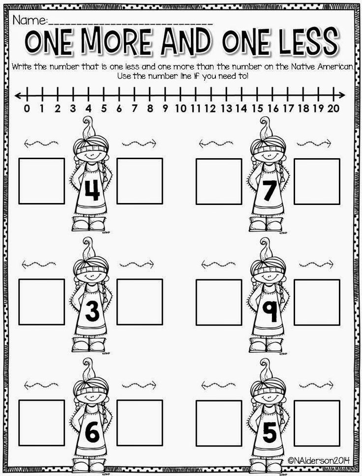 I love this math page Such good number line practice – More and Less Worksheets Kindergarten