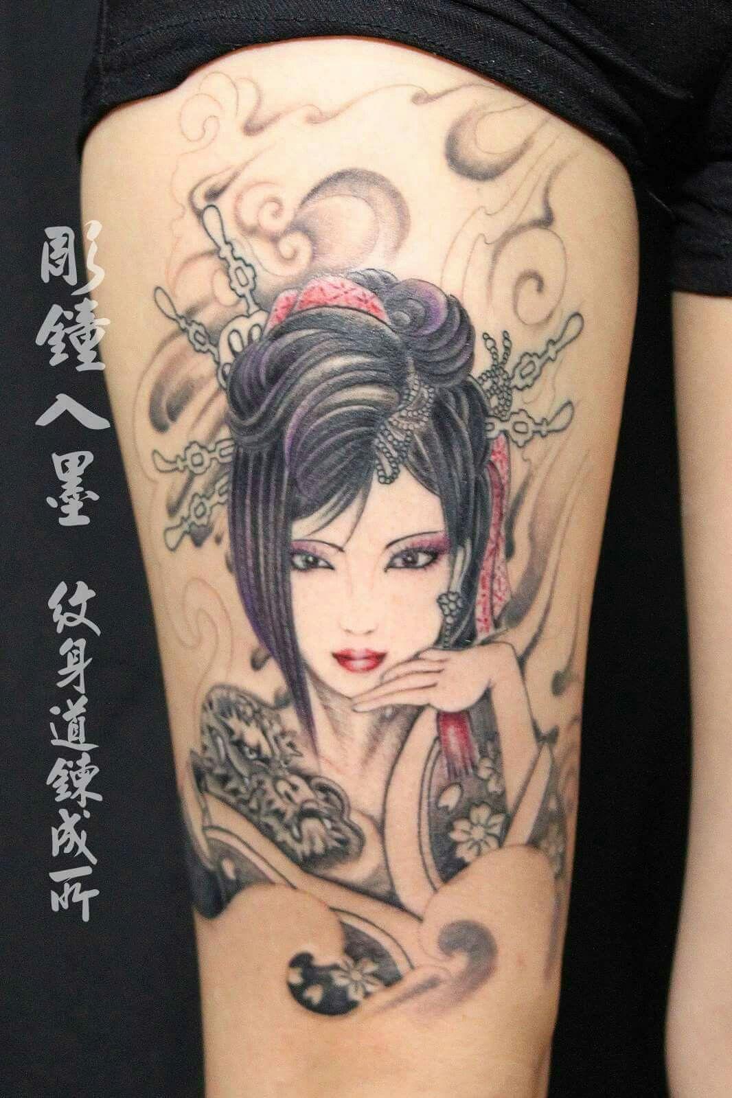 Rainha Tattoo Geisha Oriential